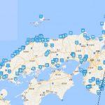 西日本一人旅