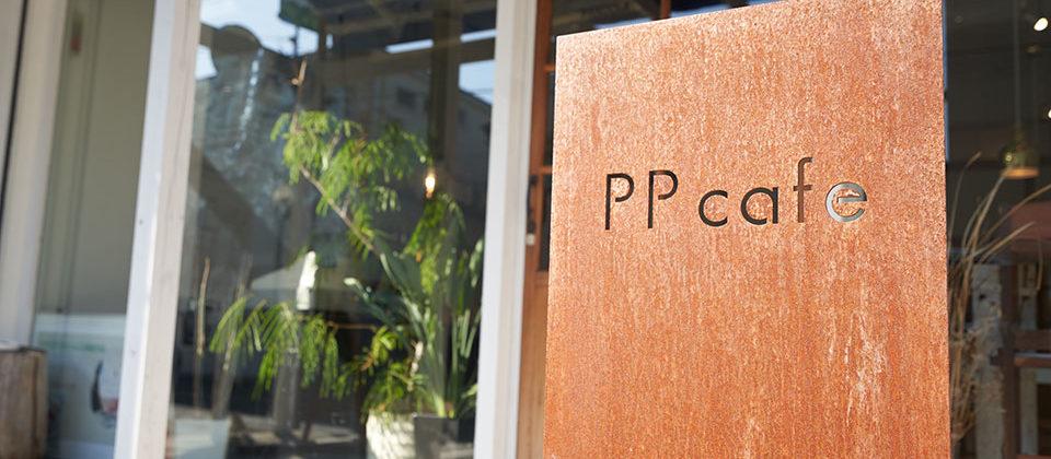 PPCafé(ピピカフェ)