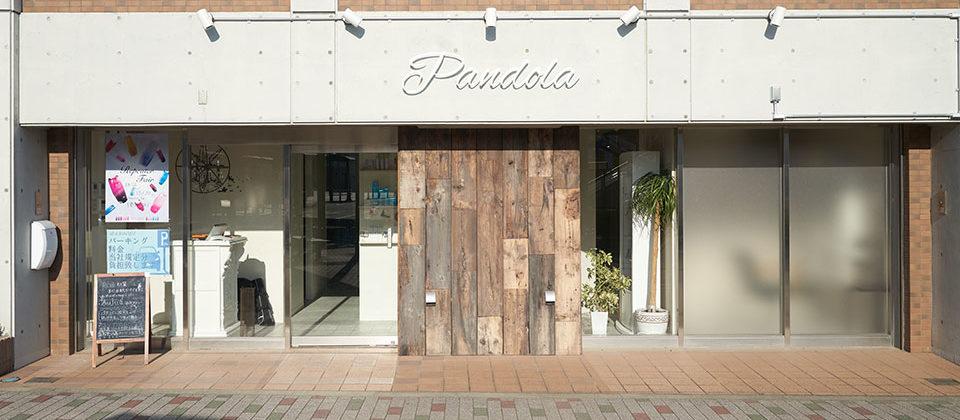 PANDOLA東海大学前駅前店